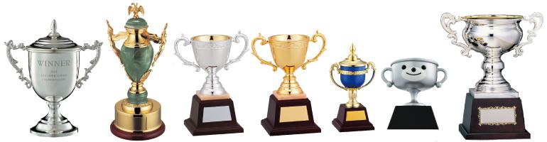 優勝カップの種類